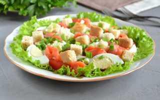 Салат из семги и куриных яиц