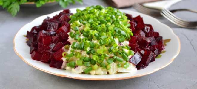 Салат с сельдью картофелем и свеклой