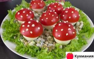 Праздничный закусочный салат «Мухомор»