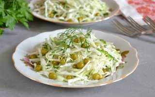 Салат с капустой и зеленым горошком